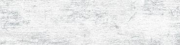 Берген GP белый