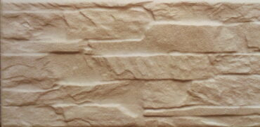 Арагон песочный
